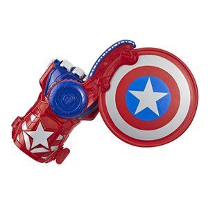 Guante Nerf Lanza Escudo de Capitan America Avengers