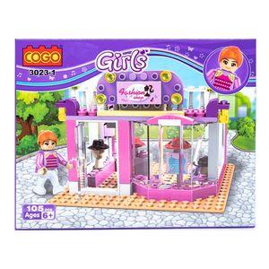Bloques City Cogo Girls 107 Piezas